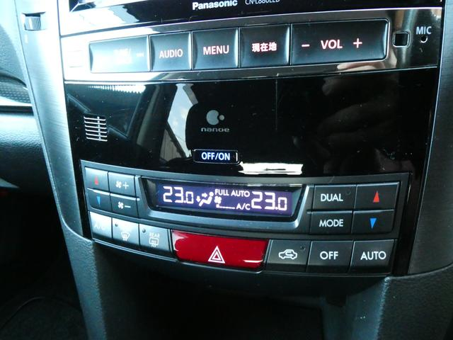 2.5i Bスポーツアイサイト Gパッケージ コーナーセンサー アイドリングストップ オートクルーズ ドライブレコーダー 100V電源 パワーシート ETC2.0 純正HDDナビ 地デジ バックカメラ ブルートゥース ステアリングスイッチ HID(66枚目)