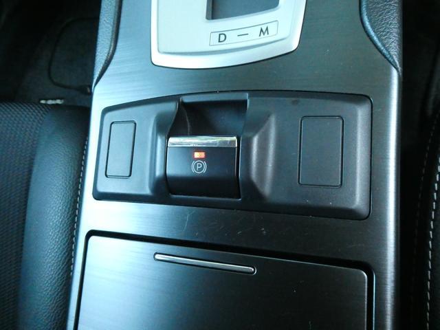 2.5i Bスポーツアイサイト Gパッケージ コーナーセンサー アイドリングストップ オートクルーズ ドライブレコーダー 100V電源 パワーシート ETC2.0 純正HDDナビ 地デジ バックカメラ ブルートゥース ステアリングスイッチ HID(67枚目)