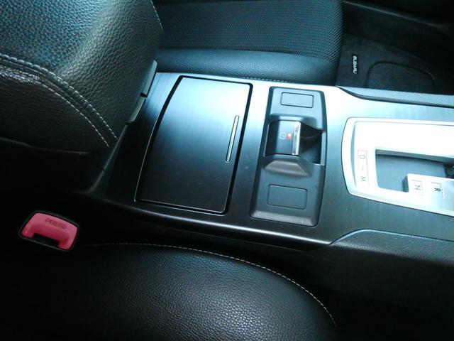 2.5i Bスポーツアイサイト Gパッケージ コーナーセンサー アイドリングストップ オートクルーズ ドライブレコーダー 100V電源 パワーシート ETC2.0 純正HDDナビ 地デジ バックカメラ ブルートゥース ステアリングスイッチ HID(68枚目)