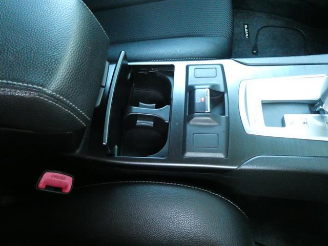 2.5i Bスポーツアイサイト Gパッケージ コーナーセンサー アイドリングストップ オートクルーズ ドライブレコーダー 100V電源 パワーシート ETC2.0 純正HDDナビ 地デジ バックカメラ ブルートゥース ステアリングスイッチ HID(69枚目)