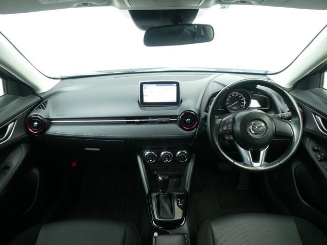 XD 衝突軽減ブレーキ 社外LEDヘッドライト アイドリングストップ 純正SDナビ 地デジ ETC バックカメラ ブルートゥース ステアリングスイッチ USB AUX 社外16インチアルミ オートエアコン(3枚目)