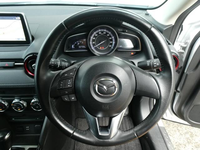XD 衝突軽減ブレーキ 社外LEDヘッドライト アイドリングストップ 純正SDナビ 地デジ ETC バックカメラ ブルートゥース ステアリングスイッチ USB AUX 社外16インチアルミ オートエアコン(8枚目)