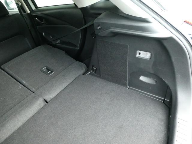 XD 衝突軽減ブレーキ 社外LEDヘッドライト アイドリングストップ 純正SDナビ 地デジ ETC バックカメラ ブルートゥース ステアリングスイッチ USB AUX 社外16インチアルミ オートエアコン(47枚目)