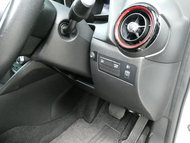 XD 衝突軽減ブレーキ 社外LEDヘッドライト アイドリングストップ 純正SDナビ 地デジ ETC バックカメラ ブルートゥース ステアリングスイッチ USB AUX 社外16インチアルミ オートエアコン(50枚目)