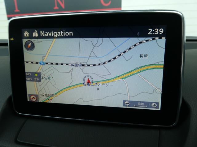 XD 衝突軽減ブレーキ 社外LEDヘッドライト アイドリングストップ 純正SDナビ 地デジ ETC バックカメラ ブルートゥース ステアリングスイッチ USB AUX 社外16インチアルミ オートエアコン(53枚目)
