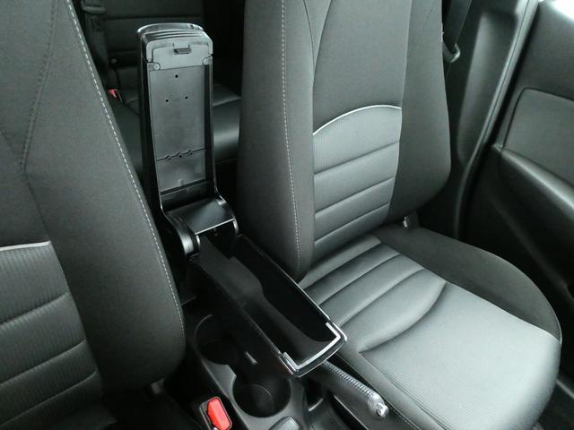 XD 衝突軽減ブレーキ 社外LEDヘッドライト アイドリングストップ 純正SDナビ 地デジ ETC バックカメラ ブルートゥース ステアリングスイッチ USB AUX 社外16インチアルミ オートエアコン(57枚目)