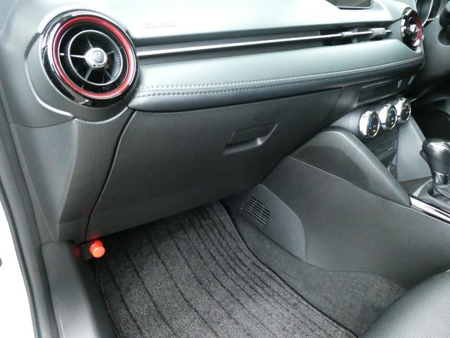 XD 衝突軽減ブレーキ 社外LEDヘッドライト アイドリングストップ 純正SDナビ 地デジ ETC バックカメラ ブルートゥース ステアリングスイッチ USB AUX 社外16インチアルミ オートエアコン(61枚目)