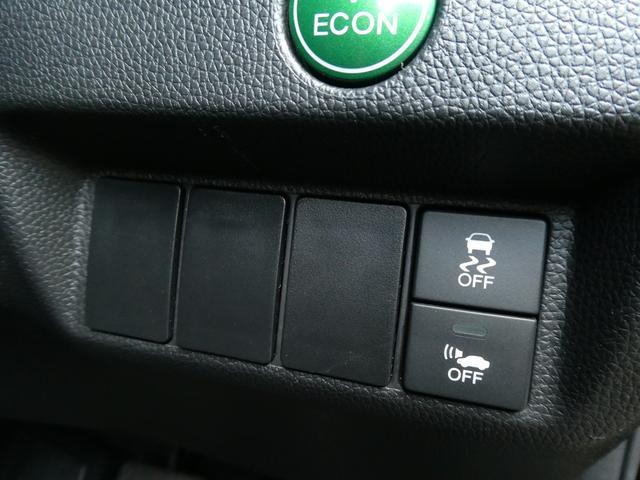 Lパッケージ 社外15インチアルミ 純正LEDヘッドライト オートライト ハーフレザーシート オートクルーズ 純正メモリーナビ 地デジ ETC バックカメラ ブルートゥース ステアリングスイッチ(52枚目)