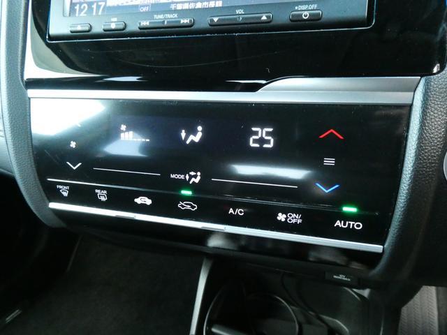 Lパッケージ 社外15インチアルミ 純正LEDヘッドライト オートライト ハーフレザーシート オートクルーズ 純正メモリーナビ 地デジ ETC バックカメラ ブルートゥース ステアリングスイッチ(58枚目)