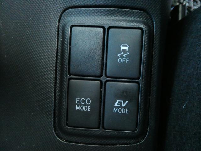 S 社外LEDヘッドライト オートライト スマートキー プッシュスタート 純正SDナビ 地デジ ETC バックカメラ ブルートゥース ステアリングスイッチ オートエアコン 電動格納ミラー(7枚目)