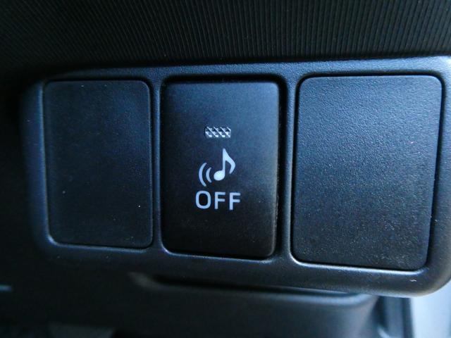 S 社外LEDヘッドライト オートライト スマートキー プッシュスタート 純正SDナビ 地デジ ETC バックカメラ ブルートゥース ステアリングスイッチ オートエアコン 電動格納ミラー(51枚目)
