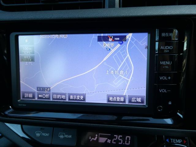 S 社外LEDヘッドライト オートライト スマートキー プッシュスタート 純正SDナビ 地デジ ETC バックカメラ ブルートゥース ステアリングスイッチ オートエアコン 電動格納ミラー(55枚目)