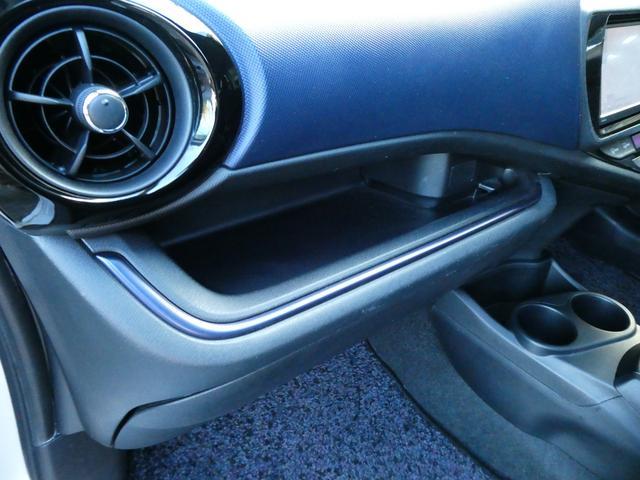 S 社外LEDヘッドライト オートライト スマートキー プッシュスタート 純正SDナビ 地デジ ETC バックカメラ ブルートゥース ステアリングスイッチ オートエアコン 電動格納ミラー(59枚目)