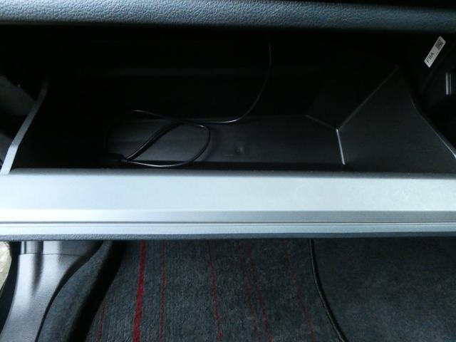 1.6GTアイサイト オートクルーズ アイサイト3 アイドリングストップ 純正メモリーナビ 地デジ ETC バックカメラ ブルートゥース USB オートライト 純正17インチアルミ オートエアコン プッシュスタート(72枚目)