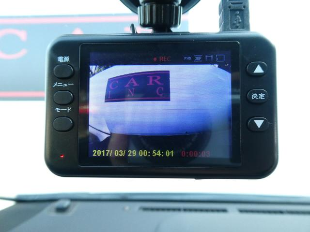 S Lセレクション 社外メモリーナビ 地デジ ETC 社外LEDヘッドライト ドライブレコーダー ステアリングスイッチ オートライト スマートキー プッシュスタート オートエアコン(6枚目)