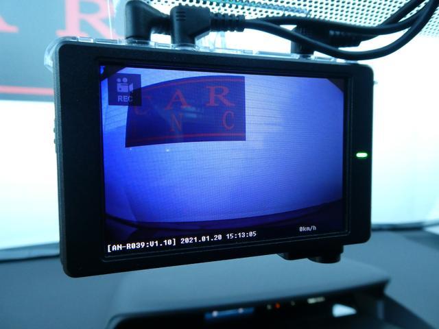S ワンオーナー 社外LEDヘッドライト ドライブレコーダー 純正SDナビ 地デジ ETC バックカメラ ブルートゥース ステアリングスイッチ オートライト AUX 純正16インチアルミ オートエアコン(6枚目)