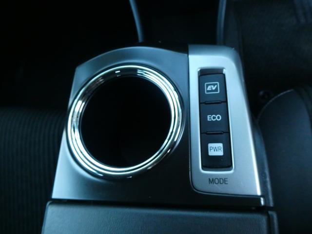 S ワンオーナー 社外LEDヘッドライト ドライブレコーダー 純正SDナビ 地デジ ETC バックカメラ ブルートゥース ステアリングスイッチ オートライト AUX 純正16インチアルミ オートエアコン(7枚目)