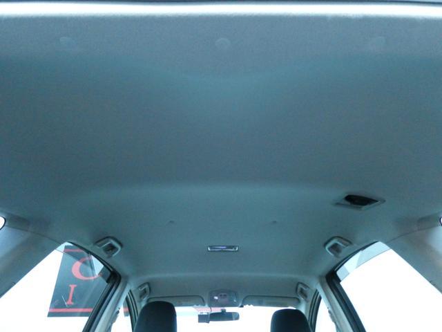 S ワンオーナー 社外LEDヘッドライト ドライブレコーダー 純正SDナビ 地デジ ETC バックカメラ ブルートゥース ステアリングスイッチ オートライト AUX 純正16インチアルミ オートエアコン(49枚目)