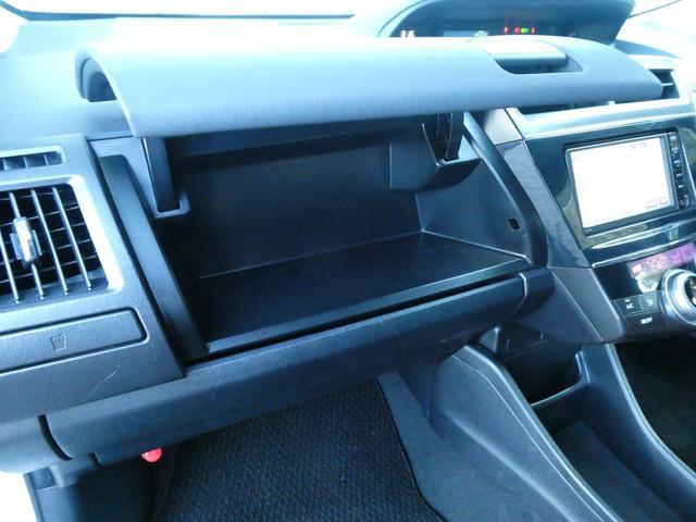 S ワンオーナー 社外LEDヘッドライト ドライブレコーダー 純正SDナビ 地デジ ETC バックカメラ ブルートゥース ステアリングスイッチ オートライト AUX 純正16インチアルミ オートエアコン(68枚目)