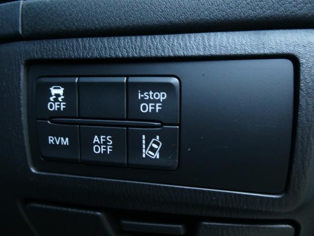XD Lパッケージ 黒革シート 衝突軽減ブレーキ レーダークルーズ アイドリングストップ シートヒーター パワーシート 純正メモリーナビ 地デジ ETC バックカメラ ブルートゥース ステアリングスイッチ BOSE(6枚目)