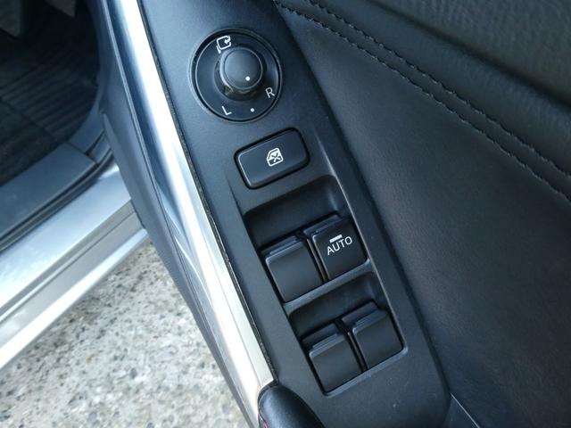 XD Lパッケージ 黒革シート 衝突軽減ブレーキ レーダークルーズ アイドリングストップ シートヒーター パワーシート 純正メモリーナビ 地デジ ETC バックカメラ ブルートゥース ステアリングスイッチ BOSE(32枚目)