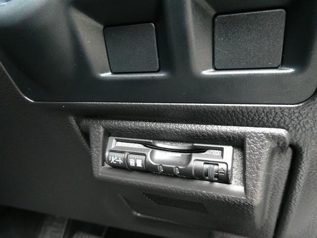 2.0i-L アイサイト X-MODE シートヒーター パワーシート アイドリングストップ アイサイト2 オートクルーズ スマートキー フリップダウン 純正HDDナビ 地デジ ETC バックカメラ ブルートゥース 純正17AW(55枚目)