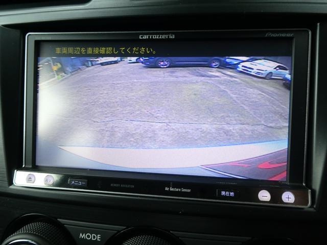 2.0i-L アイサイト 社外メモリーナビ 地デジ ETC バックカメラ ブルートゥース USB アイドリングストップ X-MODE オートクルーズ 純正HIDヘッドライト ヘッドライトウォッシャー 純正17インチアルミ(4枚目)