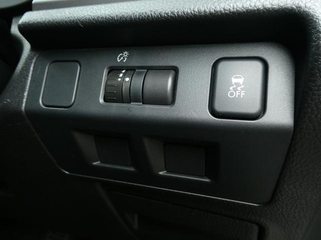 2.0i-L アイサイト 社外メモリーナビ 地デジ ETC バックカメラ ブルートゥース USB アイドリングストップ X-MODE オートクルーズ 純正HIDヘッドライト ヘッドライトウォッシャー 純正17インチアルミ(7枚目)