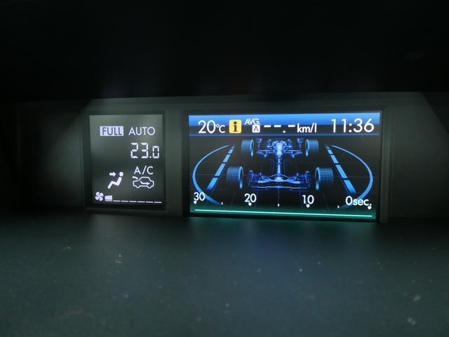 2.0i-L アイサイト 社外メモリーナビ 地デジ ETC バックカメラ ブルートゥース USB アイドリングストップ X-MODE オートクルーズ 純正HIDヘッドライト ヘッドライトウォッシャー 純正17インチアルミ(57枚目)