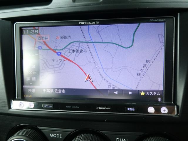 2.0i-L アイサイト 社外メモリーナビ 地デジ ETC バックカメラ ブルートゥース USB アイドリングストップ X-MODE オートクルーズ 純正HIDヘッドライト ヘッドライトウォッシャー 純正17インチアルミ(58枚目)