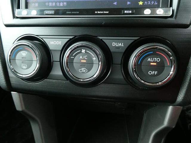 2.0i-L アイサイト 社外メモリーナビ 地デジ ETC バックカメラ ブルートゥース USB アイドリングストップ X-MODE オートクルーズ 純正HIDヘッドライト ヘッドライトウォッシャー 純正17インチアルミ(59枚目)