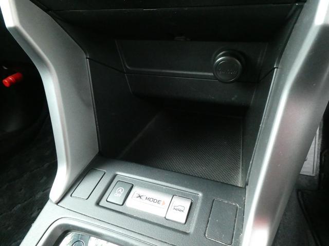 2.0i-L アイサイト 社外メモリーナビ 地デジ ETC バックカメラ ブルートゥース USB アイドリングストップ X-MODE オートクルーズ 純正HIDヘッドライト ヘッドライトウォッシャー 純正17インチアルミ(60枚目)