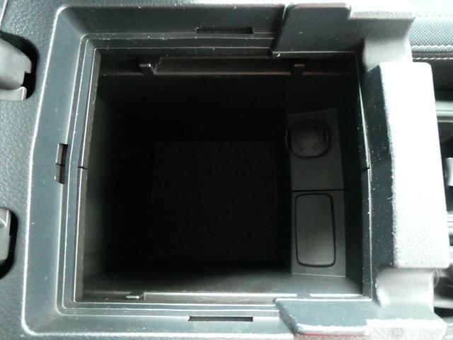 2.0i-L アイサイト 社外メモリーナビ 地デジ ETC バックカメラ ブルートゥース USB アイドリングストップ X-MODE オートクルーズ 純正HIDヘッドライト ヘッドライトウォッシャー 純正17インチアルミ(64枚目)