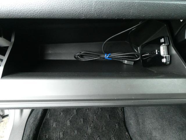 2.0i-L アイサイト 社外メモリーナビ 地デジ ETC バックカメラ ブルートゥース USB アイドリングストップ X-MODE オートクルーズ 純正HIDヘッドライト ヘッドライトウォッシャー 純正17インチアルミ(67枚目)