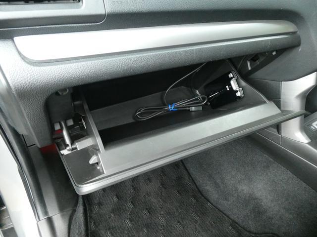 2.0i-L アイサイト 社外メモリーナビ 地デジ ETC バックカメラ ブルートゥース USB アイドリングストップ X-MODE オートクルーズ 純正HIDヘッドライト ヘッドライトウォッシャー 純正17インチアルミ(68枚目)