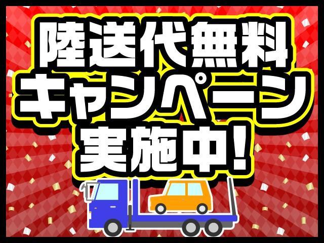グループ総在庫1,000台以上。千葉県内6店舗、茨城県内2店舗で営業中のCAR INC佐倉インター店です!