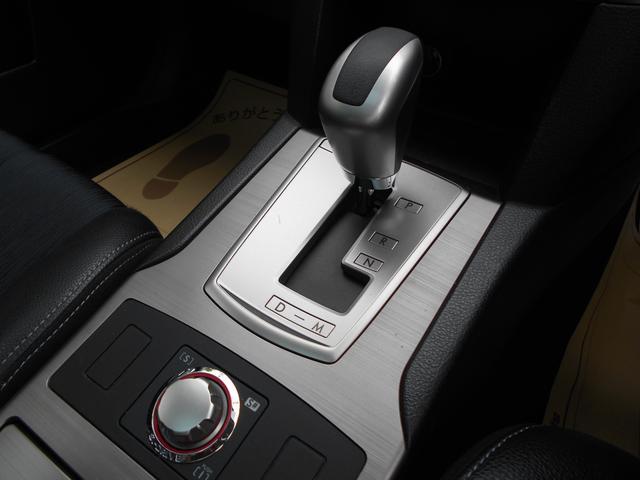 スバル レガシィツーリングワゴン 2.5GT Sパッケージ サンルーフ マッキントッシュ