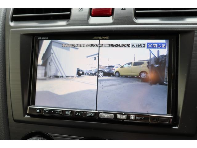 スバル フォレスター 2.0i-L アイサイト ナビ Bカメラ ETC Fカメラ