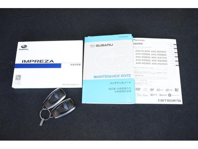 1.6i-Lアイサイト 本革シート SDナビ Rカメラ(30枚目)