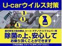 1.6i-Lアイサイト 本革シート SDナビ Rカメラ(39枚目)