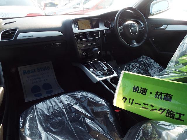 ★当社御利用お客様の声・口コミをご覧ください⇒http://www.volvo-cars.jp/src/search/customer/customer_list.php?shop=1341迄!