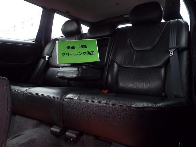 ボルボ ボルボ V70 2.5Tクラシック 黒革 サンR HDD Bカメ 07モデル