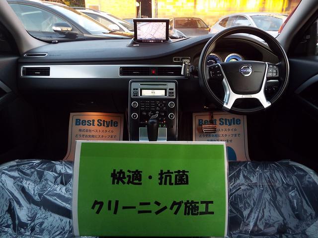 T6 AWD Rデザイン30台限定 本革 1オナ 2011M(3枚目)
