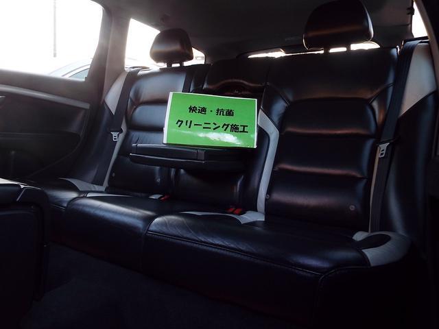 T6 AWD Rデザイン30台限定 本革 1オナ 2011M(5枚目)