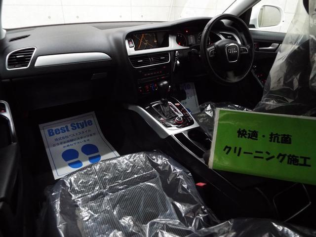 1.8TFSIスポーツP 純正MMI Bカメラ 08モデル(4枚目)