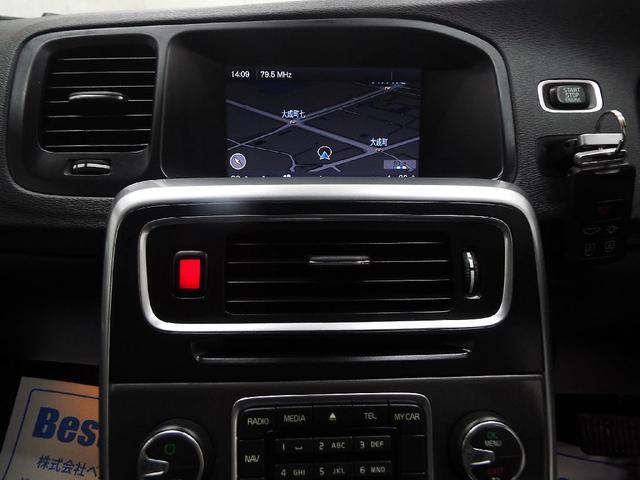 ★正規ディーラー車ボルボ/アウディ/VW専門店です!専門2級整備士による『徹底展示前点検』施工済み及び『日本走行管理システム』導入によりメーター不正をチェック済みですので自信を持っておすすめ出来ます。