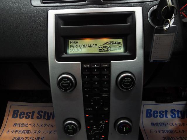 2.0クラシック 黒革 サンR HDD 1オナ 2012最終(15枚目)