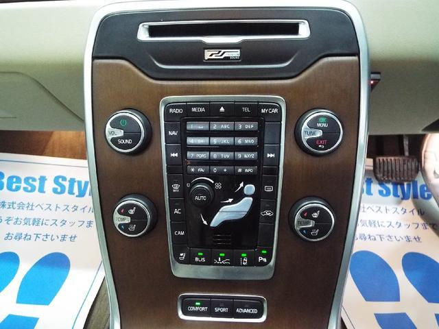 T6AWDポールスターP クリーム革 1オナ 2014モデル(17枚目)