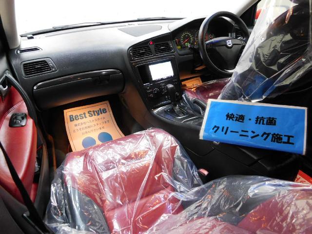 インスクリプション 赤革 サンR HDD 2006モデル(3枚目)