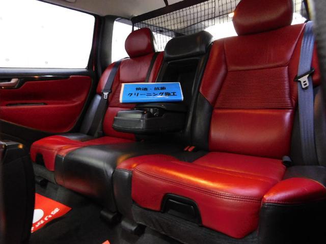 インスクリプション 赤革 サンR HDD 2006モデル(4枚目)